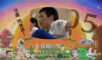 高校3年生テレビ出演